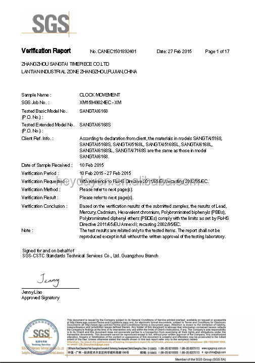 hot selling retro style kitchen timer wall clock (HD-6001-1)