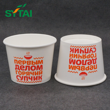 Disposable food container brown kraft soup paper bowl