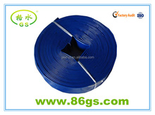 Lay Flat Hose agricultural discharge canvas hose and Irrigation project