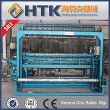 High Speed Automatic Sheep Wire Mesh Fence Weaving Machine