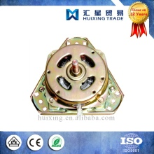 Washing Machine Spinning Motor