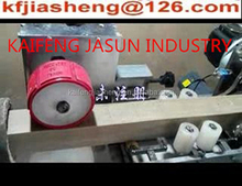 Soap Cutting Machine,soap cutter, rolling cutter for soap, soap machine
