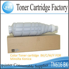 Compatible for konica minolta c6000 toner cartridge for digital printer