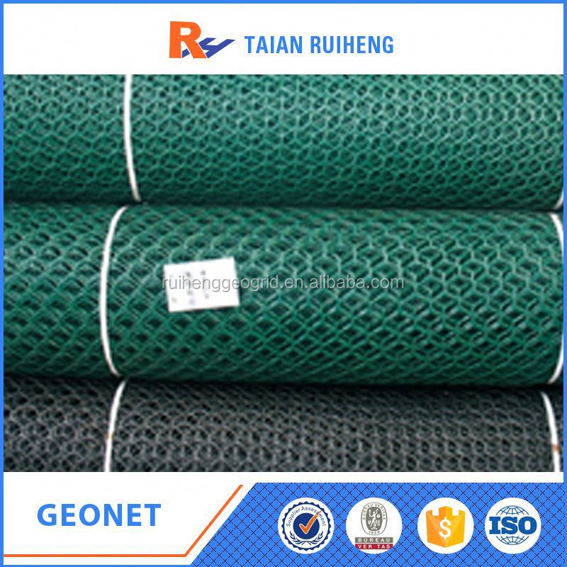 Composite Anti Protect Geonet