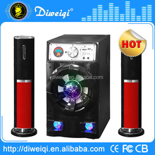 90W+15W*2 surround sound system