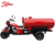 250cc Water Tank Tricycle Oil Tank Three Wheels Motorcycle Fuel Tank For Sale Xtank 250