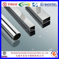 Payment asia alibaba china 316L seamless stainless steel pipe