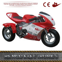 Reasonable price top quality hot sale chinese electric three wheel motorcycle