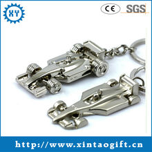 2016 Promotional Keyrings Car Model Key Chain In Singapore