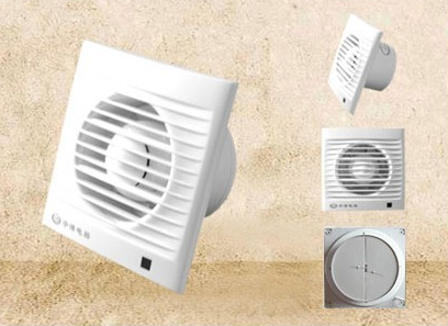 waterproof ventilation fan waterproof industrial fan	water spray fan