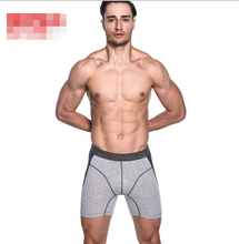 Luxury classic enhancing underwear men