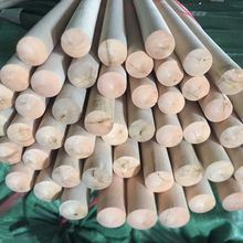 guangxi factory wholesale natual 120*2.2 cm round log timber