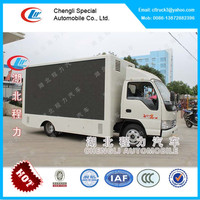 JAC led advertising truck,truck mobile advertising led display