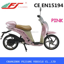 2015 EEC changzhou pedal assist electric scooter kit(FHTZ-F1)