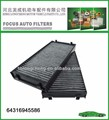 Auto Parts Activated Carbon Air Filter for BMW 64316945586