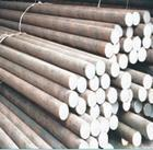 Alloy round hot rolled types of material steel bar