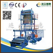 customized rotary die-head film blowing machine