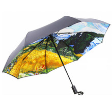 Best advertising sun cheap bright colored fabric low cost wholesale price umbrella