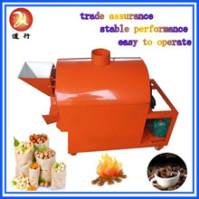 China hot sale 10kg grain seeds flame stir frying machine/coffee bean roasting machine