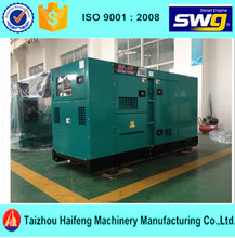 200KVA diesel generator silent type soundproof outplace used with cummins engine