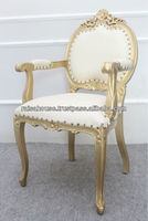 Indonesia Furniture - ARM CHAIR Cream Vinyl