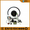 chinese 750w brushless tricycle motor electric bicycle engine conversion kits with lcd display