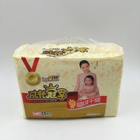 Name brand wholesale baby joy diapers manufacturer in Quanzhou China