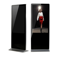 47 inch floor stand led commercial advertising display screen