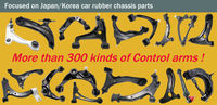 Lower Control Arm MB912509/MB912510 For MITSUBISHI GALANT '94-'99