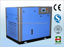 China New Product Electric 300cfm Belt Driven Air Compressor for Sale