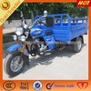 three wheel tricycle/hot sell big cargo tricycle/chinese motorcycle morocco/three wheel cargo motorcycles
