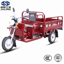 China JIALING three wheel motorcycle