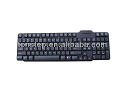 Standard Computer Wired Keyboard