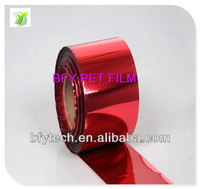 2013 Best Seller Metalized PET film