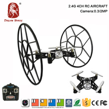 2016 New product headless model drone uav professional 2.4G aircraft fuselage for sale