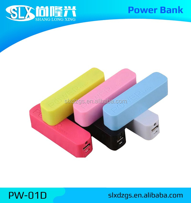 New Style 2600mah Mobile Power Bank For Blackberry