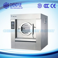 2014 new industrial washing machine Equipment hotel washer extractor for laundry