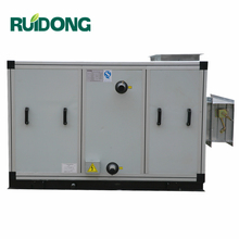 Cabinet type air handling unit with centrifugal fan