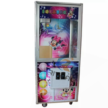 Animal coin operated mini toy claw crane vending machines for sale
