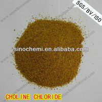 Reasonable Price Of Poultry Feed Ingredients Choline Chloride 70% Corn Cob