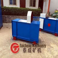 Small Cotton Stalks charcoal briquette machine process