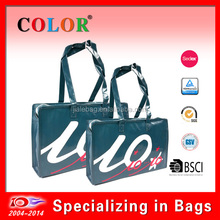 zipper Bag Shopping Bag,Hot Sale Foldable pp woven