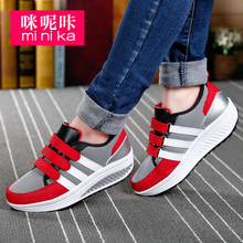 Women casual shoes shake shoes walking step fitness shoes