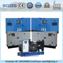CE ISO OEM good gensets price sell 56 kw 70kva electric generator