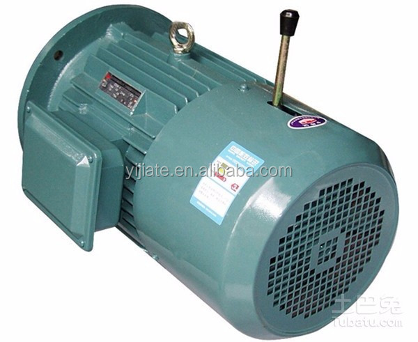 Supply YEJ Series AC Squirrel-cage Three Phase Motor With Brake