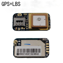 High Quality Long battery life navigation best solution for locating gps tracker personal tracker