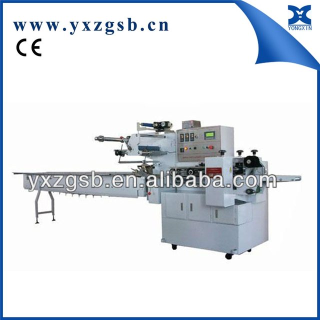 cosmetics manufacturing machinery used for soap making machine