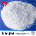 Veterinary drug companies supply raw material amoxicillin bulk powder