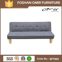 Super Comfort Recliner/Multi-purpose Sofa Bed SF7523