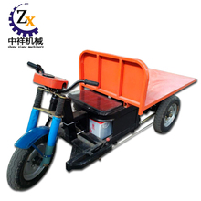 Three wheel tricycle with carriage for sale